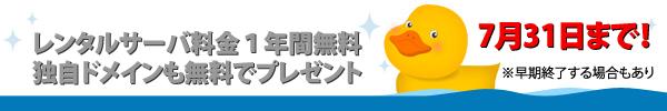 ダウンロード販売サイト構築会社